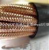 鎧裝通信電纜ZRC-HYA53 30*2*0.5鎧裝通信電纜ZRC-HYA53 30*2*0.5