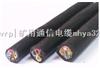 礦用控製電纜MKVV 5*1.0礦用控製電纜MKVV 5*1.0