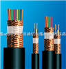 HYA通信電纜 價格-HYA通信電纜 價格HYA通信電纜 價格-HYA通信電纜 價格