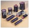 HYAT53地埋/防鼠電纜價格HYAT53地埋/防鼠電纜價格