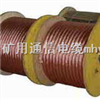 阻燃電話線ZRC-HYAT阻燃通信電纜WDZ-HYAT阻燃電話線ZRC-HYAT阻燃通信電纜WDZ-HYAT