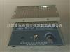 WZ-2A微量振荡器