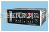 CG-1C型测汞仪