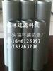 SFAX-40×5、SFAX-25×20(福林)替代LH黎明液压油滤芯