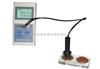 FD-101金属电导率仪