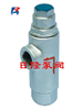 CS14H/F液体膨胀式蒸汽疏水阀