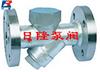 Y型式热动力蒸汽疏水阀