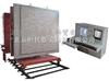 TQKF外墻外保溫系統抗風壓性能檢測設備|外墻外保溫檢測|抗風壓