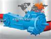 真空泵原理 真空泵厂家直销 W型往复式真空泵