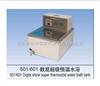 HH-501超级恒温水浴(出口产品)