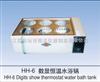 HH-6数显恒温水浴锅(出口产品)