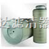 4001430日立空气〓滤芯